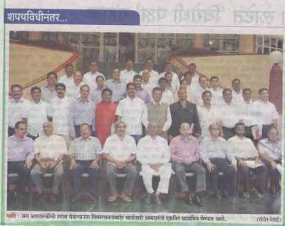 20th-March-2012 0